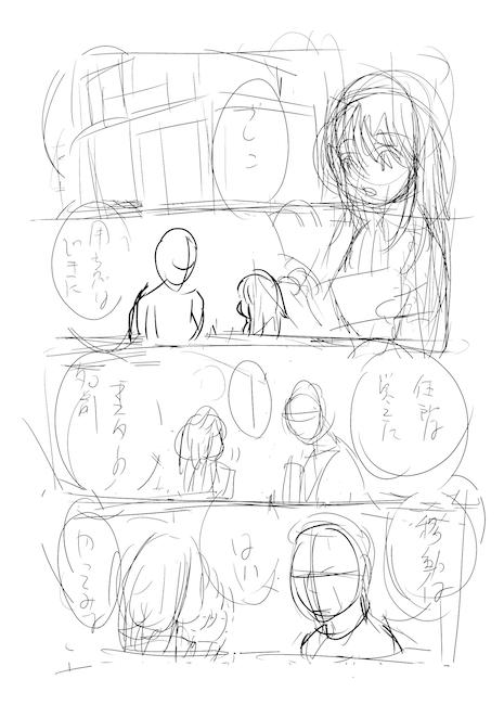 kotobatsukai_003.png